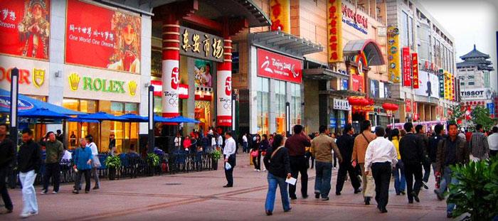 Belajar Berbagai Hal Tentang China