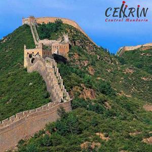 Tempat Wisata China yang Memiliki Sejarah yang Menarik