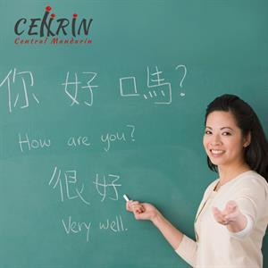 Belajar Percakapan Bahasa Mandarin di Dalam Kelas