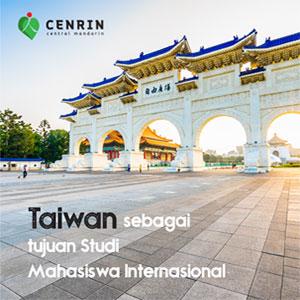 Hal Menarik Mengapa Taiwan Menjadi Tujuan Studi Mahasiswa Internasional