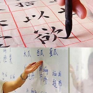 Tips Menarik Belajar Bahasa Mandarin