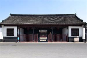 beasiswa china (3)