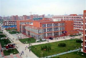 beasiswa ke china (3)