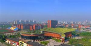 beasiswa kuliah ke china (2)