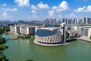 kuliah ke china (3)